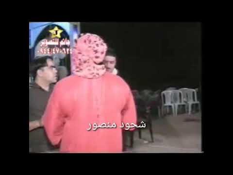 هدى البصري و احمد الغريب محاوره جولاقي