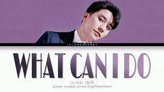 BIGBANG SEUNGRI - WHAT CAN I DO(어쩌라고) (승리 - 어쩌라고) [Color Coded Lyrics Han/Rom/Eng)]