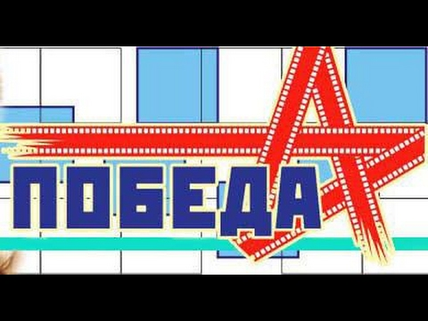 Кинотеатр ПОБЕДА в Тихорецке