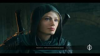 Shadow Of War Blade of Galadriel Dlc Часть 2