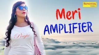 Meri Amplifire | Pooja Hooda, Deepak Vijayran, JJ Sha | Latest Haryanvi Song 2017 | Sonotek