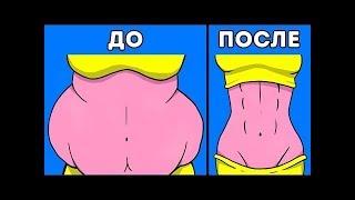 постер к видео нейросистема 7 для похудения сколько стоит