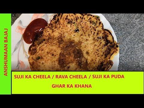 Suji ka Cheela - सूजी का चीला | Rava Cheela - रवा चीला | Suji Puda Recipe | Family HomePlus