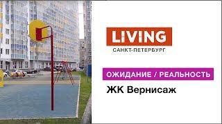 видео Застройщик ЮИТ  - новостройки, отзывы, официальный сайт