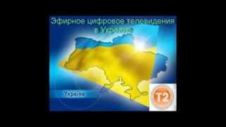 Ресивер Strong 8500 HD DVB-T2, Цифровое ТВ в г. Одессе(, 2012-04-07T09:16:19.000Z)