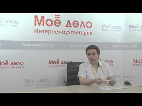 Нулевая декларация по ЕНВД и нулевой налог hd720