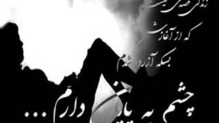 ASHEGHAM MAN DONYAYE MAN TOIE TO Ibrahim Tatlises - Haydi Söyle