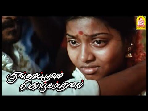 Kunguma Poovum Konjum Puravum | Thananya Gets Married To A Rowdy | Ramakrishnan Becomes Drunkard