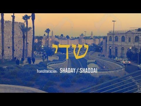 (שדי) Palabra Hebrea - Shaddai