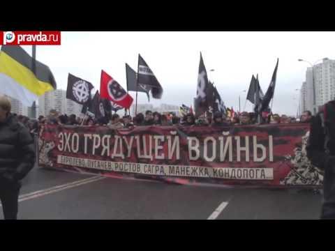 Киевские нацисты отпраздновали день рождения Гитлера
