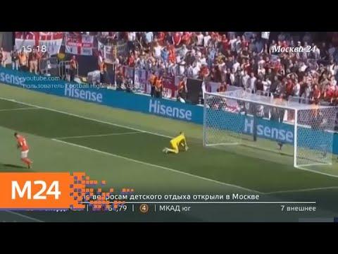 Сборная Португалии стала первым победителем Лиги наций УЕФА - Москва 24