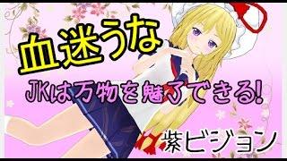 チーム地霊殿が送る お知らせ・茶番動画 thumbnail