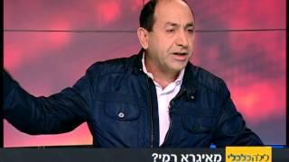 עימות בין רמי לוי לכתבת ליאת רון. באדיבות ערוץ 10