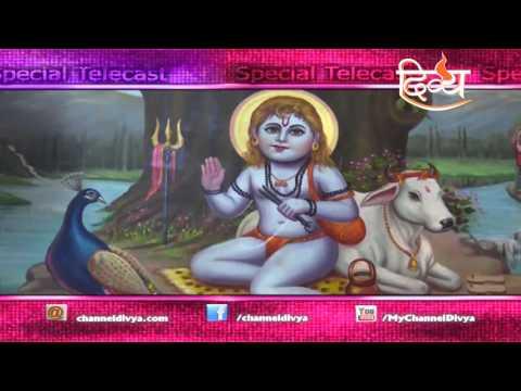 Jagran | Deotsidh , Shahtalai | Himachal | Channel Divya