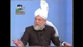 Urdu Khutba Juma on March 17, 1995 by Hazrat Mirza Tahir Ahmad