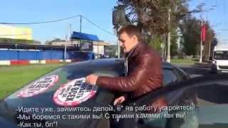 Лучшие моменты СтопХам Москва #7