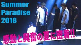 どうも「SixTONES」(ストーンズ)です! 今回は、TOKYO DOME CITY HALL...