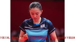 国乒前世界第一4-0横扫韩国进决赛 国乒18岁世界冠军给师姐当陪练