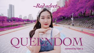 레드벨벳 Red Velvet- 퀸덤 Queendom✨ / IG: @go_s.ilver 한아도출꺼야