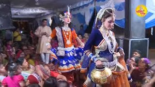 Indian Latest Hindi Videos | Janmashtami Radha Krishna Jhanki | Jamuna Kinare Mero Gaon