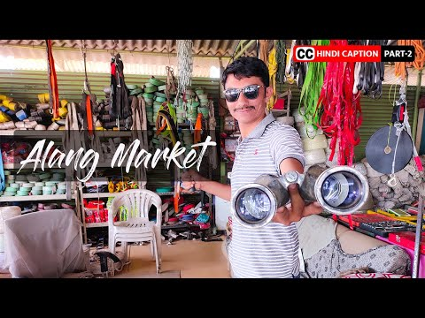 Alang Ship Breaking Yard Market |  Alang Market Travel Guide 2020 | Part-2