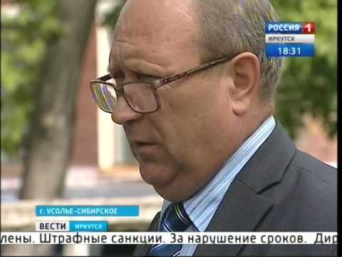 Школа интернат № 1 в Усолье Сибирском по вине строителей 1 сентября не откроется