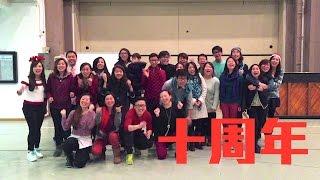 香港旋律十周年音樂會 HKMM 10 IN CONCERT - 你今日買左飛未?