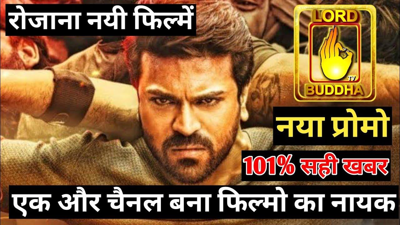 New Hindi South Movie Channel Sarnam TV