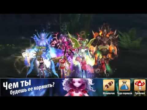 Видео обзор игры BS ru
