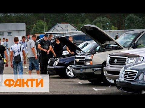Подержанные автомобили в Украине: цены и где выгоднее купить