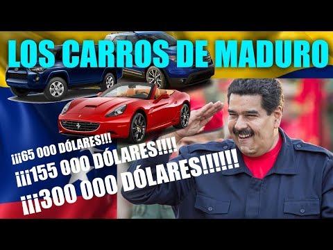¡¡¡LOS AUTOS DE MADURO!!!