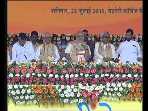 PM Modi launches Deendayal Upadhyaya Gram Jyoti Yojana in Patna, Bihar