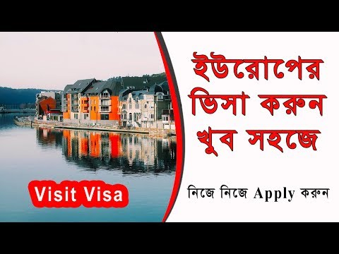 How Can Get Schengen Visa From Bangladesh