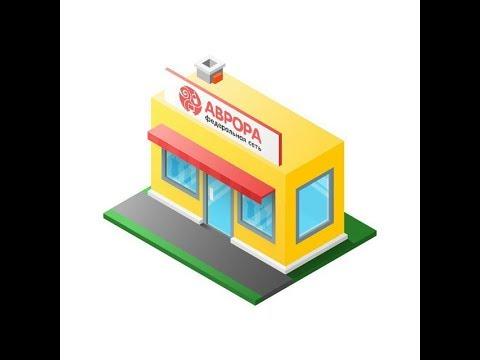 Центр Займов - YouTube