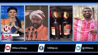 Modi Cabinet Candets | No Beer in Hyderabad | Sathi Navaratnalu | Teenmaar News | V6 News