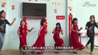 緬甸雲彩家園新年活動
