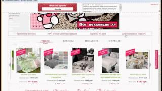 видео Купон Postel-Deluxe.ru, промокоды и купоны на скидку в Постель-Делюкс.ру (Postel Deluxe)