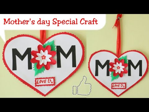 Diy Mother S Day Craft Ideas Making Heart Card For Mom Wall Hanging For Mother S Day Room Decor Idea Youtube