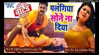 Palangiya Ae Piya Sone Na Diya  - Pawan Singh_Hard Bass_Mix_By_Dj_Omkar Raja