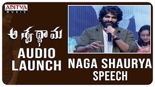 Naga Shaurya Speech Aswathama Audio Launch Mehreen Sricharan Pakala