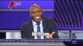 حاتم الطرابلسي ـ فريق الأهلي بمقام جميع اندية تونس والجزائر