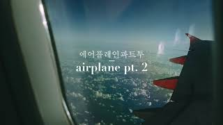 BTS - Airplane pt. 2 but you're LITERALLY on an airplane