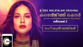Karenjit Kaur - Season 2 | Official Malayalam Trailer | Streaming Now On ZEE5