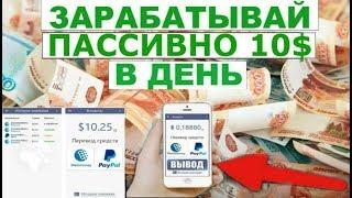 Школа Яндекс.Денег: как положить деньги на мобильный
