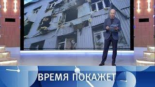 Донбасс — новый поворот. Время покажет. Выпуск от 16.06.2017
