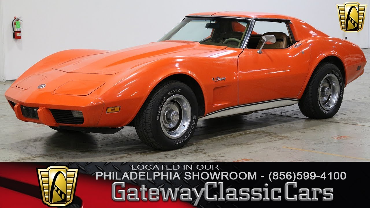 1975 Chevrolet Corvette Gateway Classic Cars