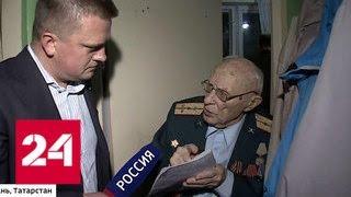 Коллекторы выбивали долги у ветерана, угрожая раскаленным паяльником - Россия 24