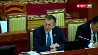 ЖК депутаты Улуттук банктын төрагасын кантип кетирүү боюнча суроо узатты