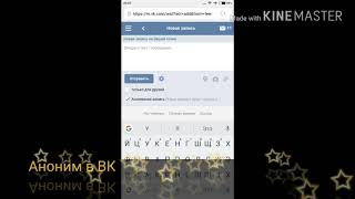 Как создать пост в Telegram? Telegram