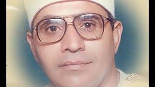 تلاوة نادرة و رائعة | الشيخ الشحات محمد أنور | أيام الشباب عام 1986 | آخر عبس و قصار السور HD